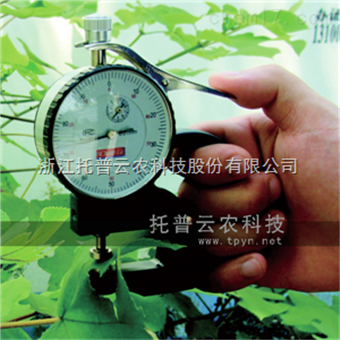 YH-1叶片厚度仪