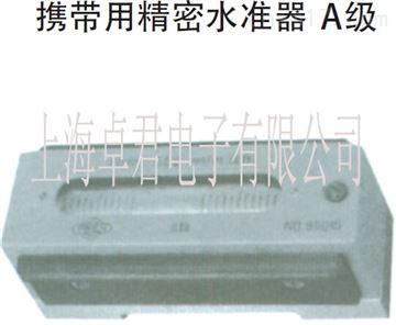 攜帶用水準器A級RIKEN攜帶用水準器A級