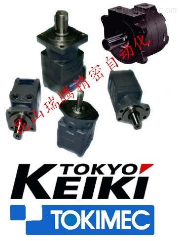 东京计器TokyoKeiki液压马达CR-12-4PT7-30-S-JA-S96-J