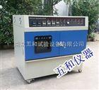 ZN-P供应2018新款江苏紫外光老化试验箱制造商