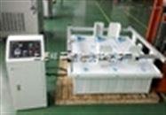 上海模擬運輸振動試驗臺生產廠家