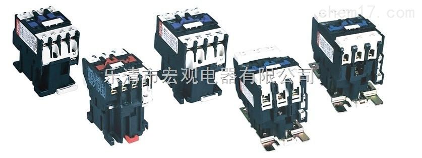 cjx2系列交流接触器 cjx2-0910/0901★cjx2-1210