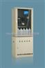 有機鹵AOX在線水質分析儀