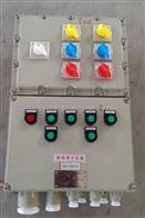 1.1KW/2.2KW/3.3KW电机防爆控制箱价格是多少