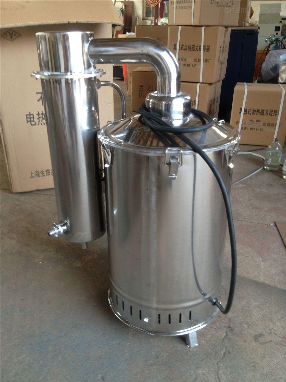 yazd-20-电热蒸馏水器