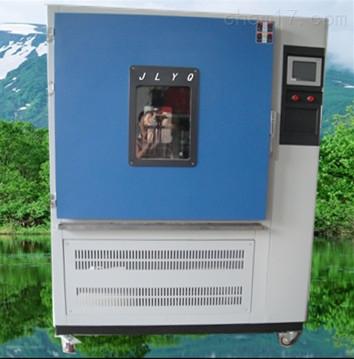 CQL—150-南京大型耐臭氧老化试验箱工作原理