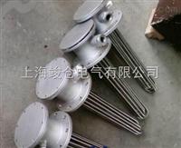 SRY2-220V/4KW型管状电加热器