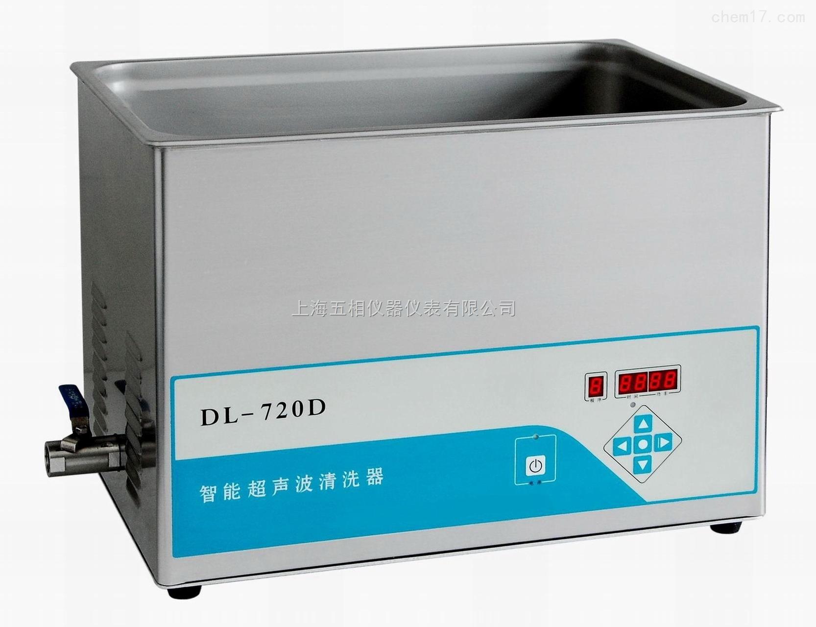 智能超声波清洗器