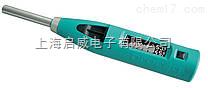 卷纸硬度测试仪
