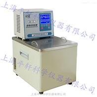 GH-2高精度超深恒温油槽