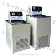 DC0515低温恒温槽