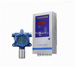 YT-95H-H2S型固定式硫化氢检测仪