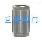 廠家直銷 YB13X比例式減壓閥  固定減壓閥  螺紋減壓閥