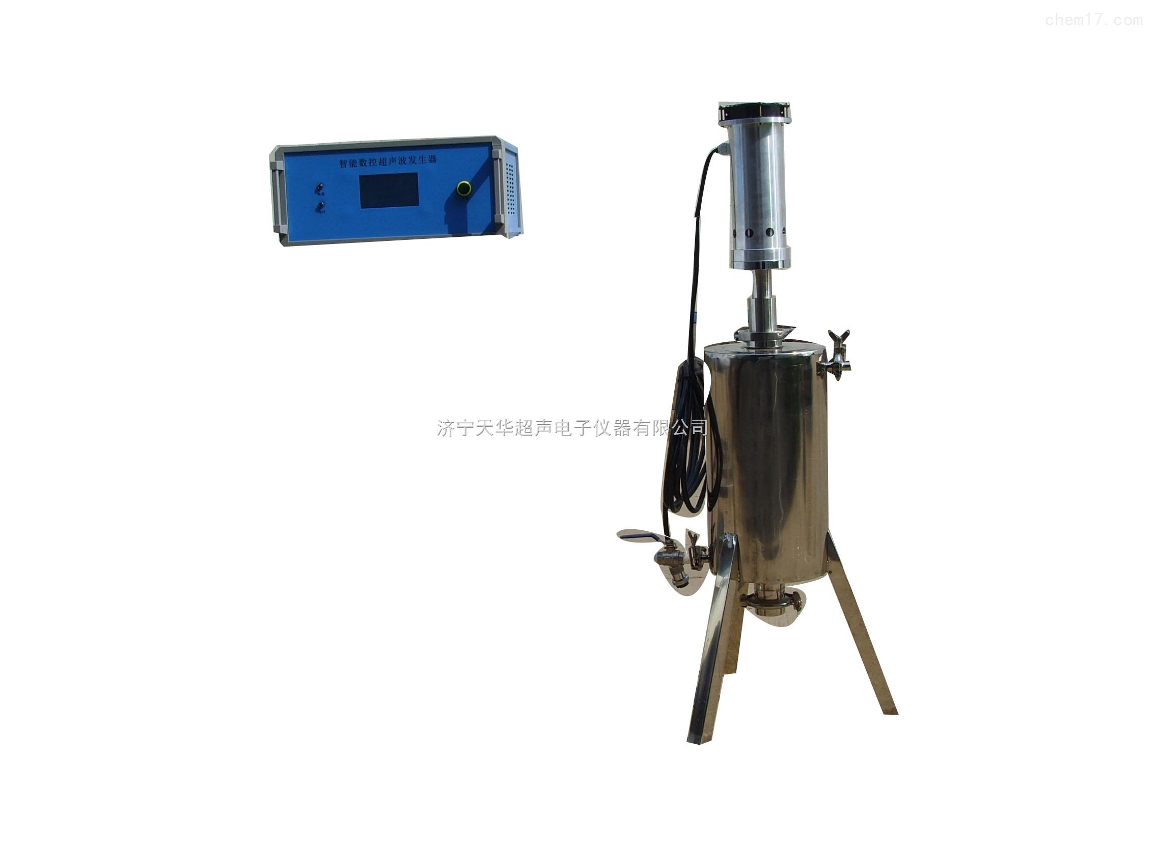 JY-3000B聚能超聲波提取機