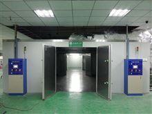 ADX-BIR-13武汉恒温老化房