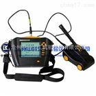 HC-GY30混凝土钢筋检测仪