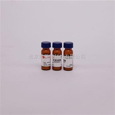 十八种标准品氨基酸套装