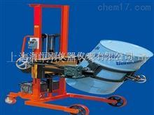 油桶秤500公斤电动油桶秤价格