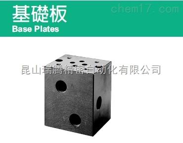 中国台湾油研YUKEN基礎板