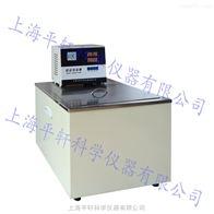 CH3030超级恒温油槽