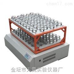 TS-3222大容量双层振荡器/摇瓶机