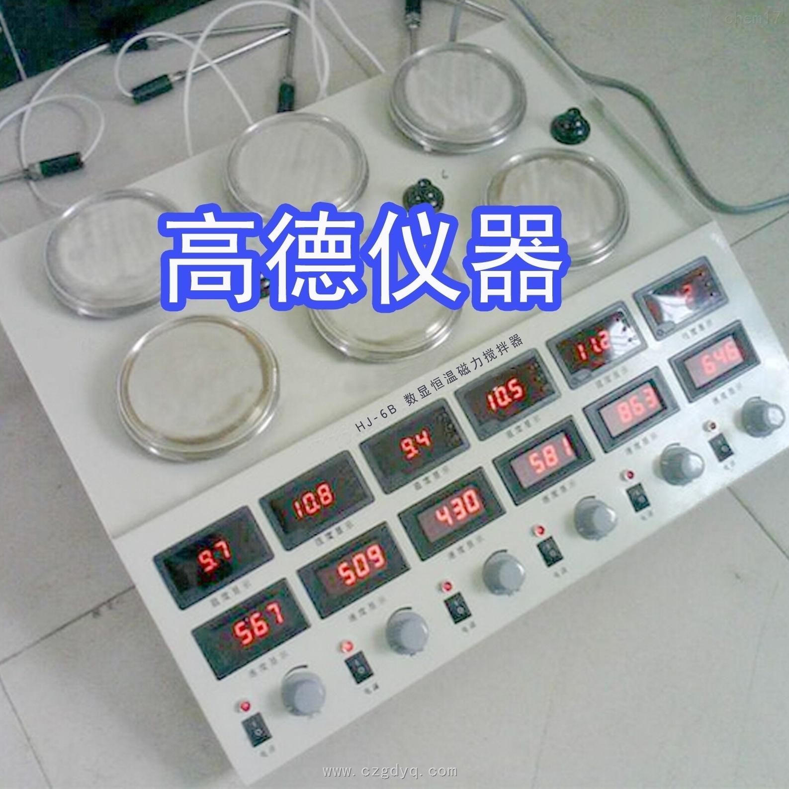 双数显六联磁力搅拌器