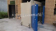 福州市不锈钢内胆塑胶料工业烤箱工厂订制