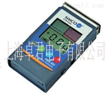 FMX-003SIMCO測試儀FMX-003