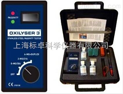 不锈钢钝化膜检测仪