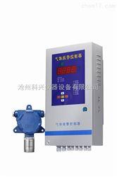 YT-95H-O3型供应臭氧检测仪