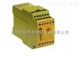 现货供应PILZ安全继电器787307