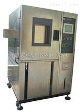 XK-3041皮革透水性试验机别名皮革水气渗透试验机