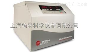 Allegra® X-5臺式離心機