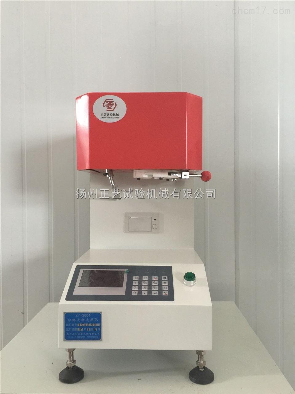 液晶屏带打印熔体流动速率仪