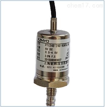 汽车压力传感器厂家-上海朝辉压力仪器有限公司