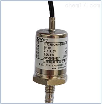 ZHYQ汽车尾气压力传感器*厂家