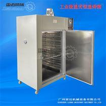 KX-100AS大型五谷杂粮烤箱 ,工业运风式烤箱