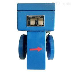 VEF310-40體量電磁流量計