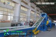 黑龙江农膜大棚膜地膜清洗回收生产线
