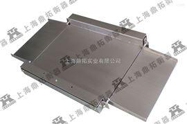 SCS10吨电子地磅秤-10T全不锈钢防水小地磅秤