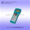 銘宇MY-XZJ-2熱電阻校驗仿真儀,廠家供應