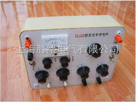 QJ57型直流电阻电桥(直流双臂电桥)