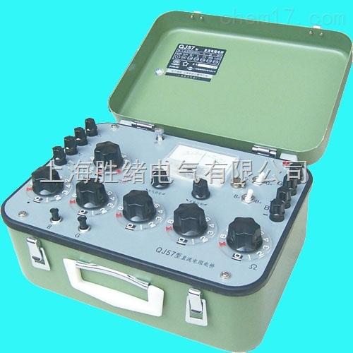ZX54型实验室直流电阻器
