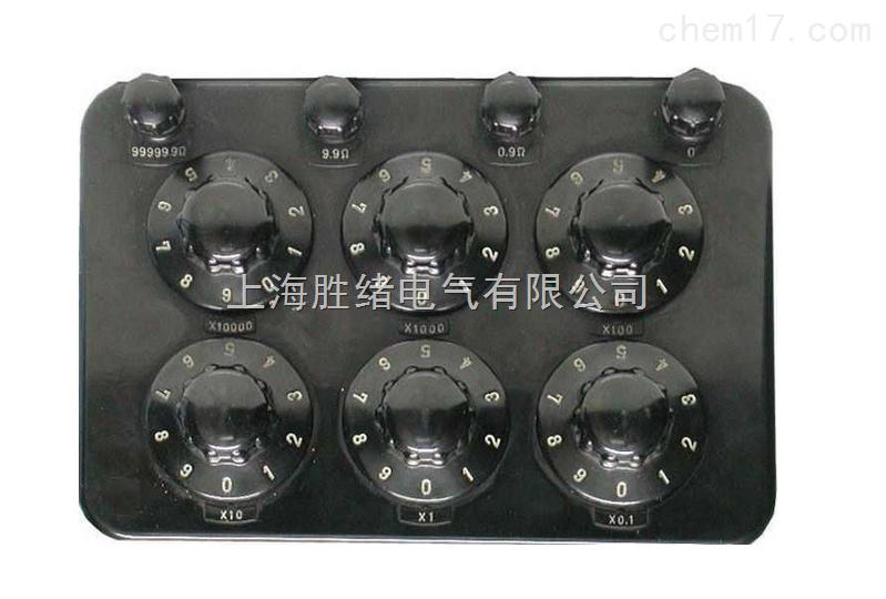 ZX54型实验室直流电阻箱