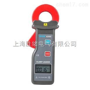 ETCR9000高压钳表