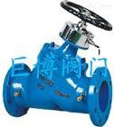 【專業生產】SP45F數字鎖定平衡閥 鑄鋼 不銹鋼 帶鎖平衡閥DN32-DN500