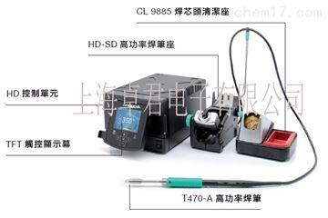 C470JBC焊芯C470