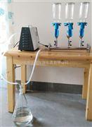 三联玻璃过滤系统