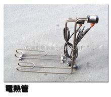 湖南省不规格液体加热管厨房专用电热管制造公司在哪里质量怎么样呢好不好啊