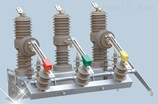 皖开电力-厂家直供-优质户外真空断路器ZW32-12G/630-20(带隔离刀闸)